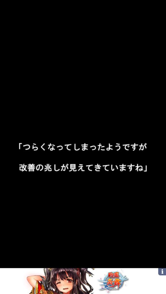 IMG_5234