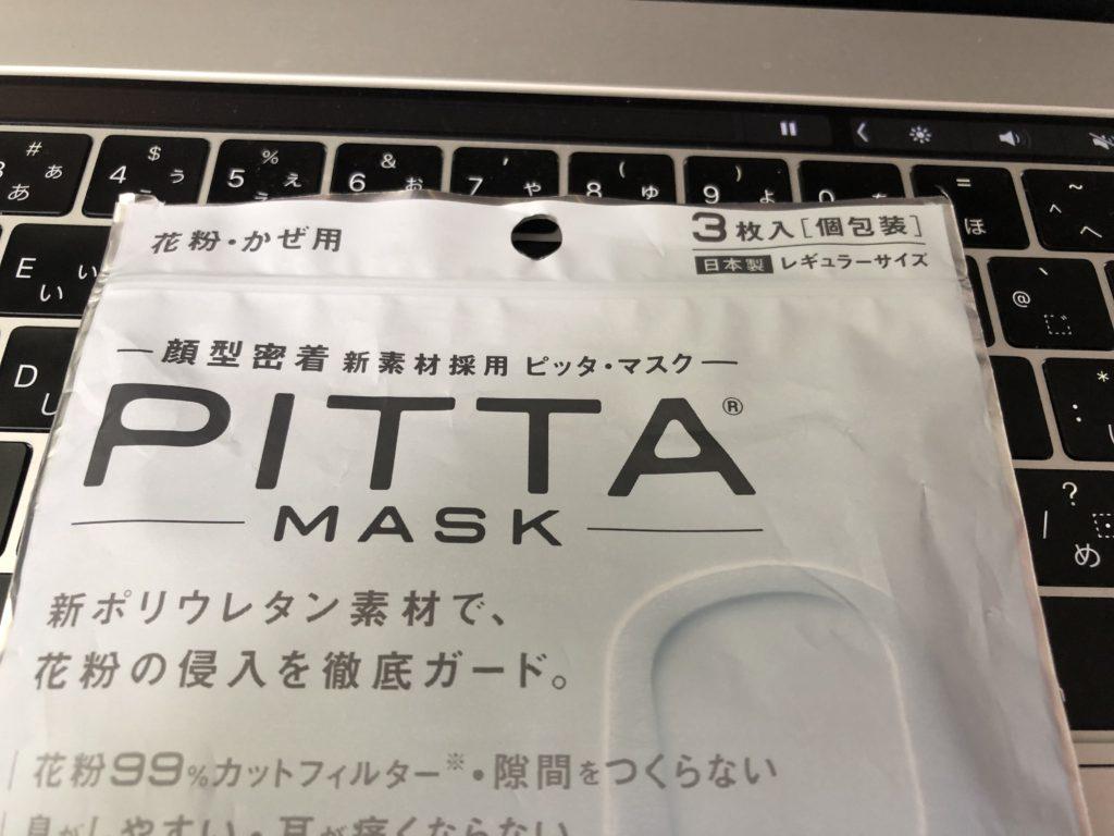 Amazon ピッタ マスク