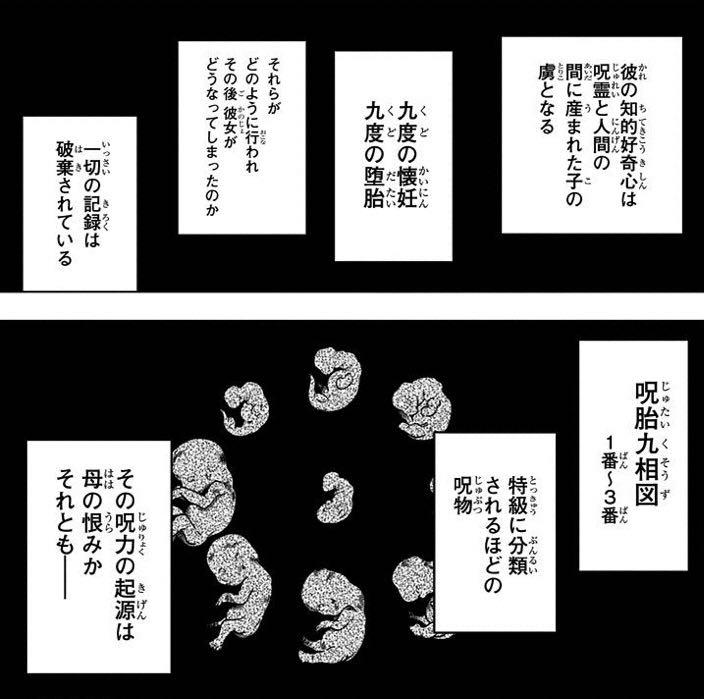 ず く そう ソウ (映画)